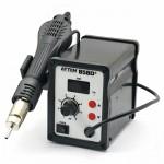 Atten AT 858D 220V SMD Hot Rework Digital Station Air Solder Blower Gun